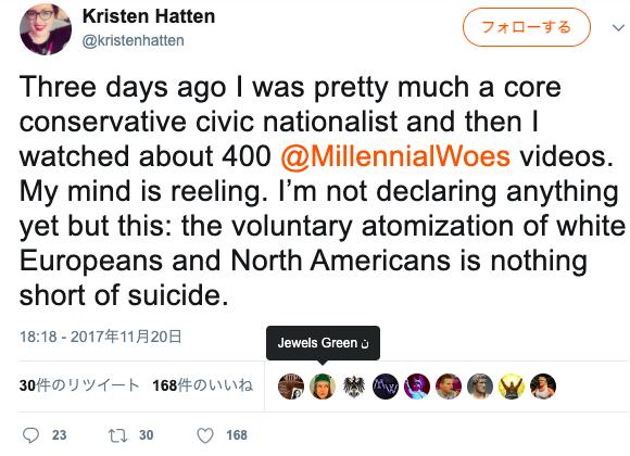 """Tweet from Kristen Hatten """"liked"""" but Jewels green as it appears on archive.org."""